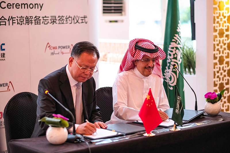 The MoU was signed by ACWA Power's Chairman, Mohammad Abunayyan and ENERGY CHINA's Chairman, Wang Jianping