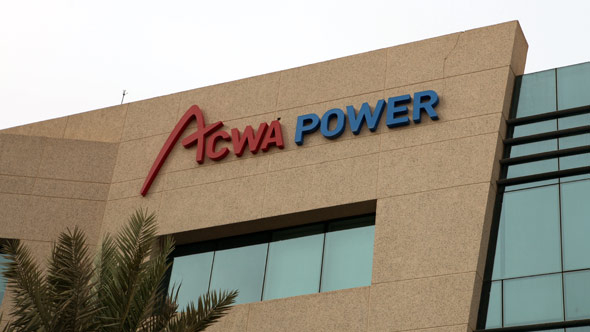 The chairman of ACWA Power Barka's board of directors has resigned with immediate effect