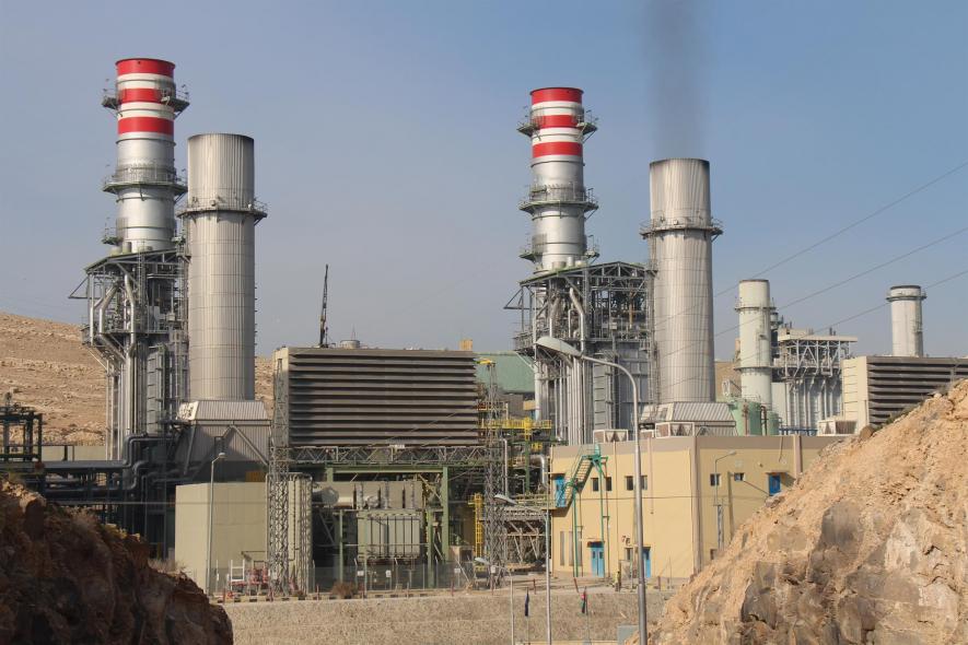 KEPCO, Gas power plant