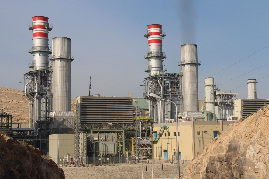 Power plant, Manah Power