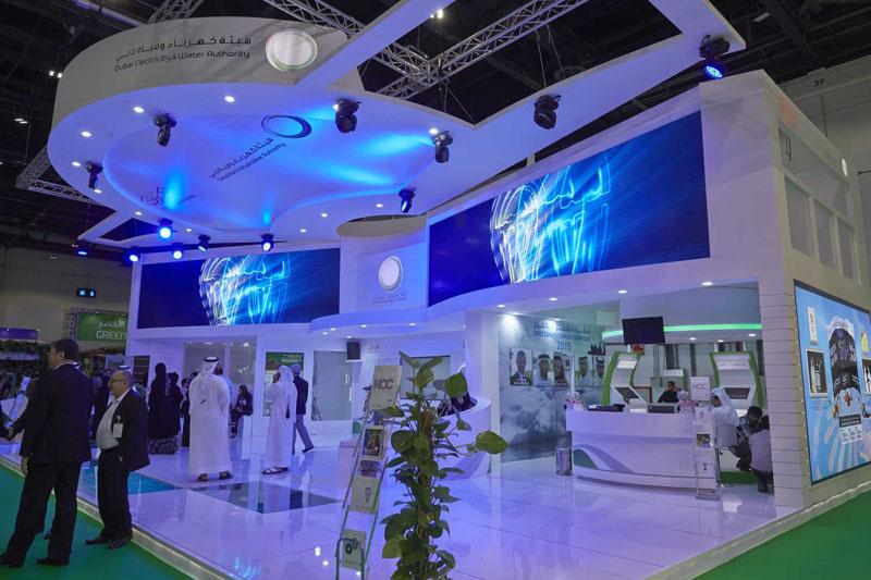 WFES, World future energy summit, Abu Dhabi's World Future Energy Summit, DEWA