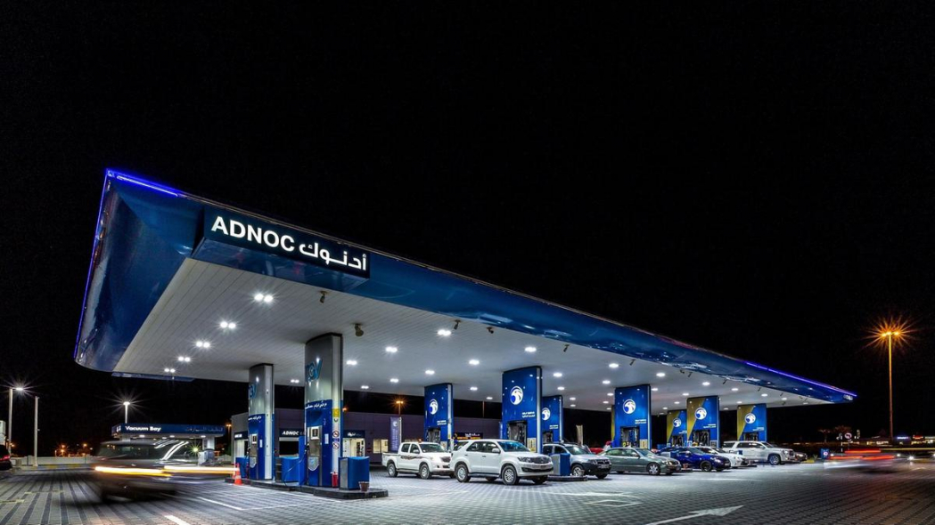 ADNOC, ADNOC on the go
