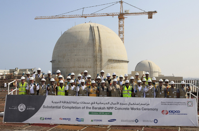 Nuclear, Emirates Nuclear Energy corporation, ENEC, Survey