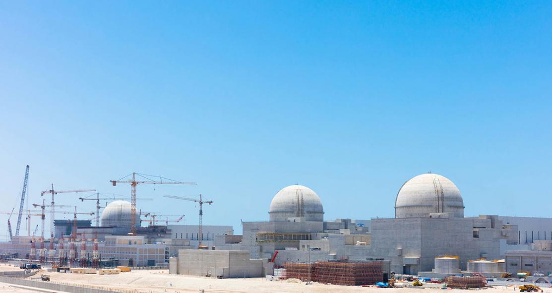 Barakah, Nuclear, ENEC
