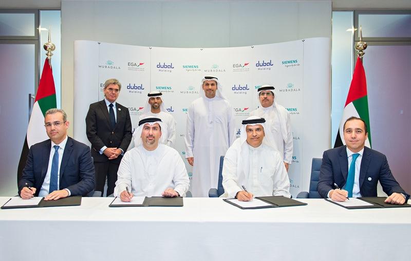 Mubadala, Dubai holding, Emirates global aluminium, Abdulnasser Bin Kalban, Khaled Al Qubaisi
