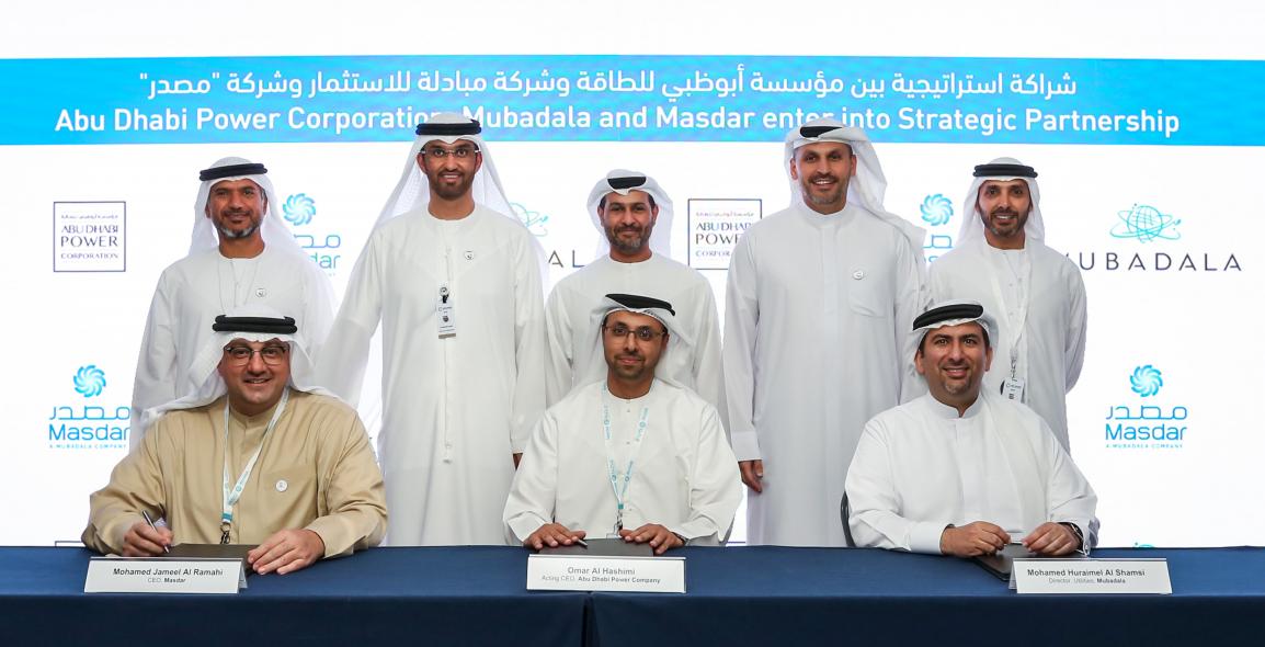 Masdar, Abu dhabi power corporation, Mubadala, Sultan Ahmed Al Jaber, Saif Alhajeri