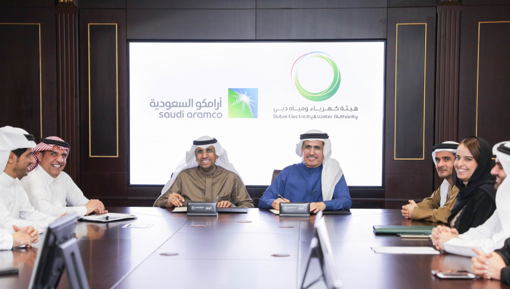 DEWA, Aramco, Saudi Aramco, Smart energy, Demand side management