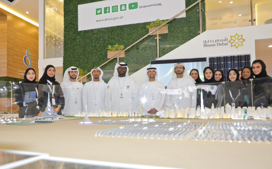 Wfes 2019, Masdar, EDF, Saudi wind project, Waste-to-energy