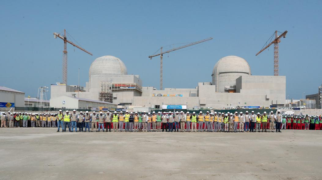 ENEC, Mohamed al hammadi, KEPCO, HoPyeong Lee