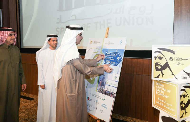 Saeed Mohammed Al Tayer, Green economy, Dubai Supreme Council of Energy, Dubai Carbon Centre of Excellence