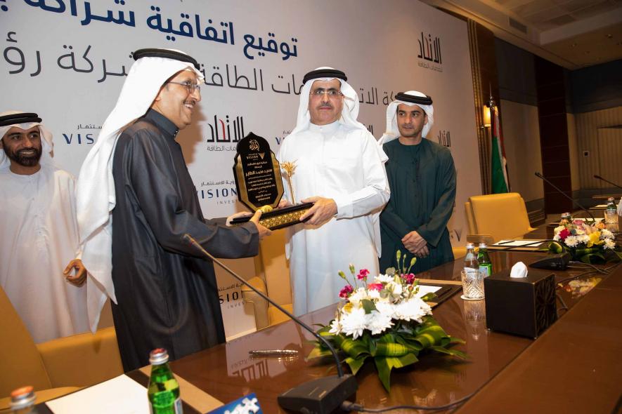 Eithad esco, Vision invest, Saeed Mohammed Al Tayer, Ali Jassim, Ibrahim Al Nassar