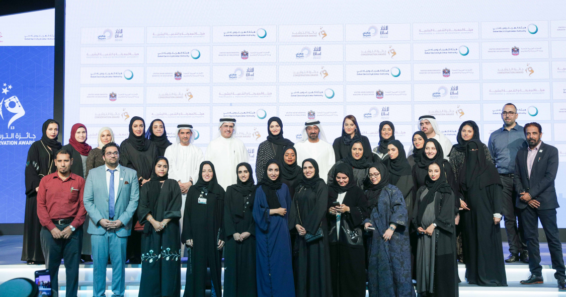 Students, DEWA, Conservation, Water, Energy
