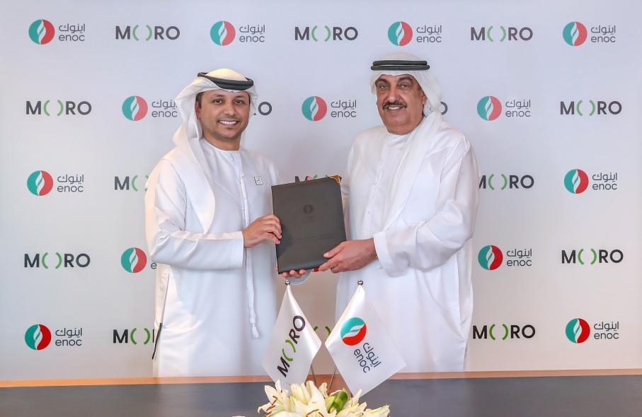 Enoc, Saif Humaid Al Falasi, Moro, Marwan Bin Haidar, SAP