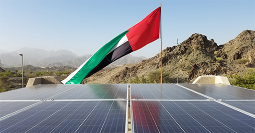 ABB, Rooftop solar, Renewable energy, Shams Dubai, DEWA, Etihad Esco
