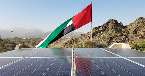 Smart Automation Energy, Solar, Rooftop solar, Shams Dubai