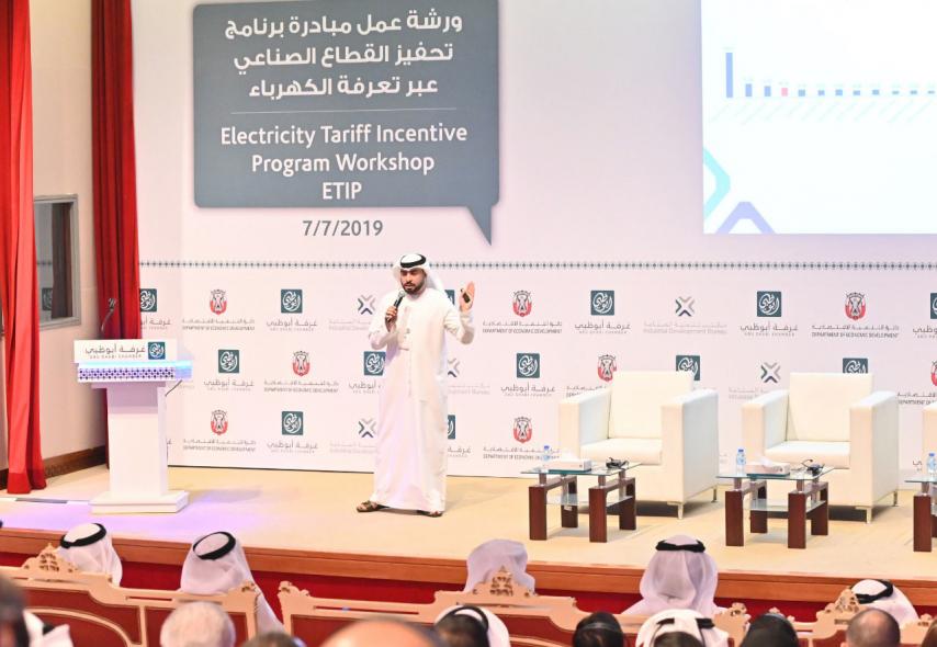 ETIP, Electricity Tariff Incentive Program, Saif Mohamed Al Hajeri, Abu Dhabi Department of Economic Development, ADDED