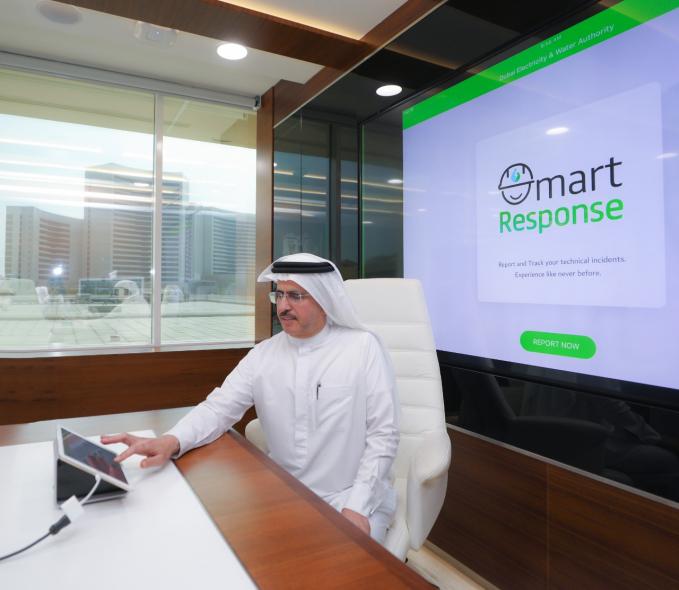 Saeed Mohammed Al Tayer, Smart response, DEWA