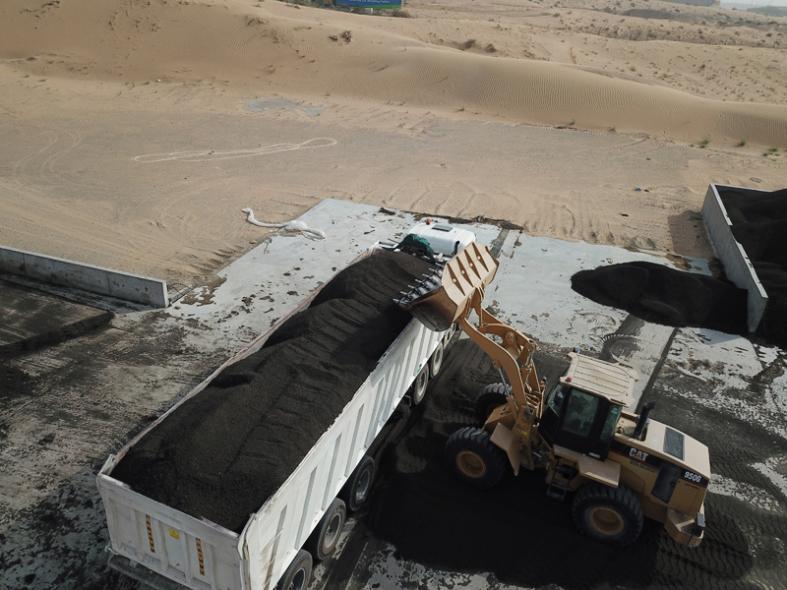 Qatra, Qatrah, Sharjah cement factory, Wastewater, Treated water