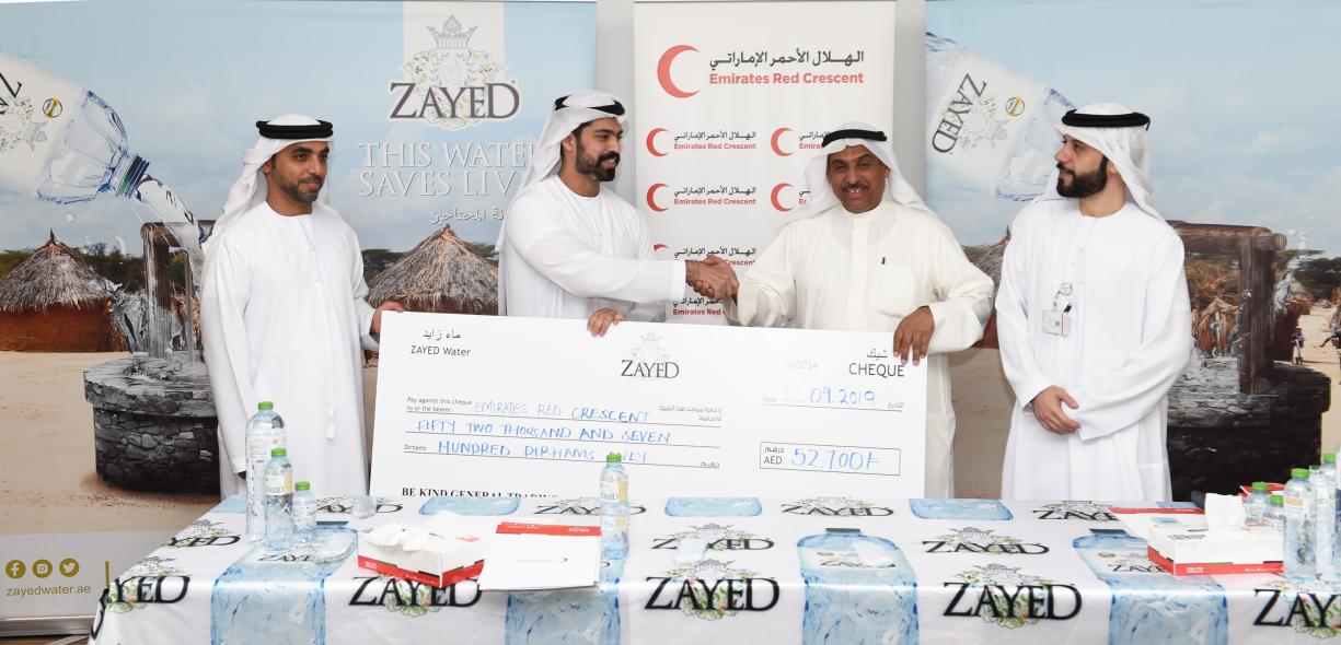 Zayed water