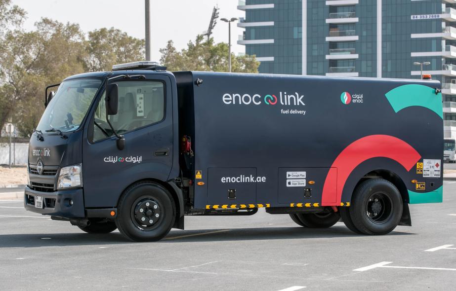 ENOC link, Enoc, Saif Humaid Al Falasi