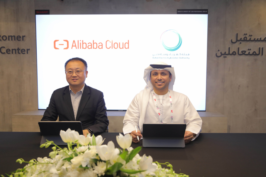 DEWA, Alibaba