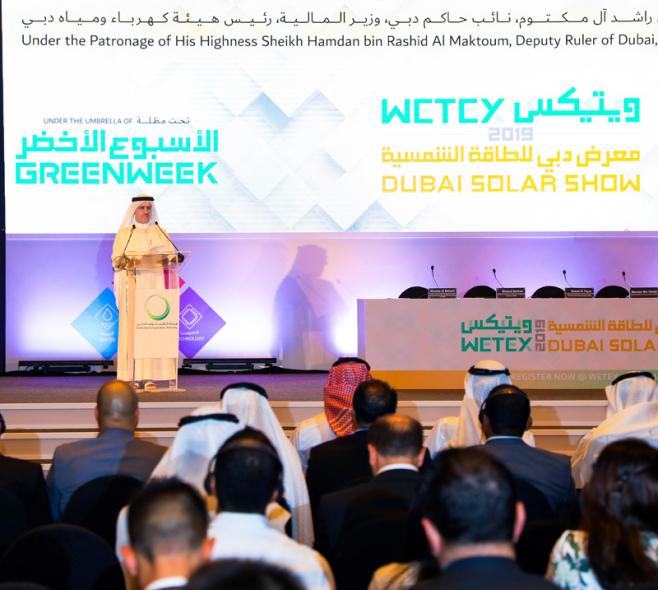 DEWA, Wetex, Saeed Mohammed Al Tayer