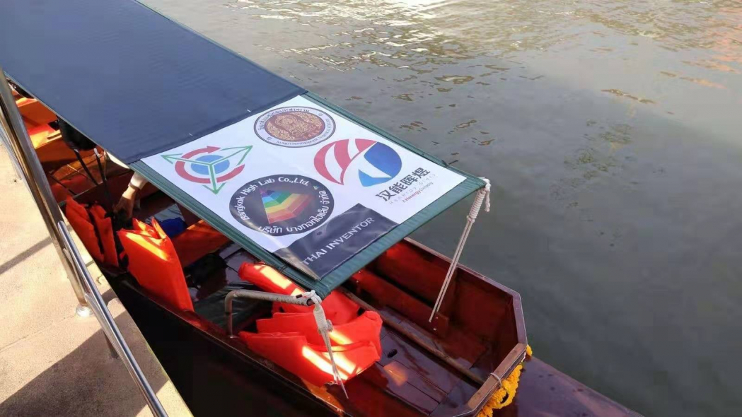 Hanergy, Solar boat