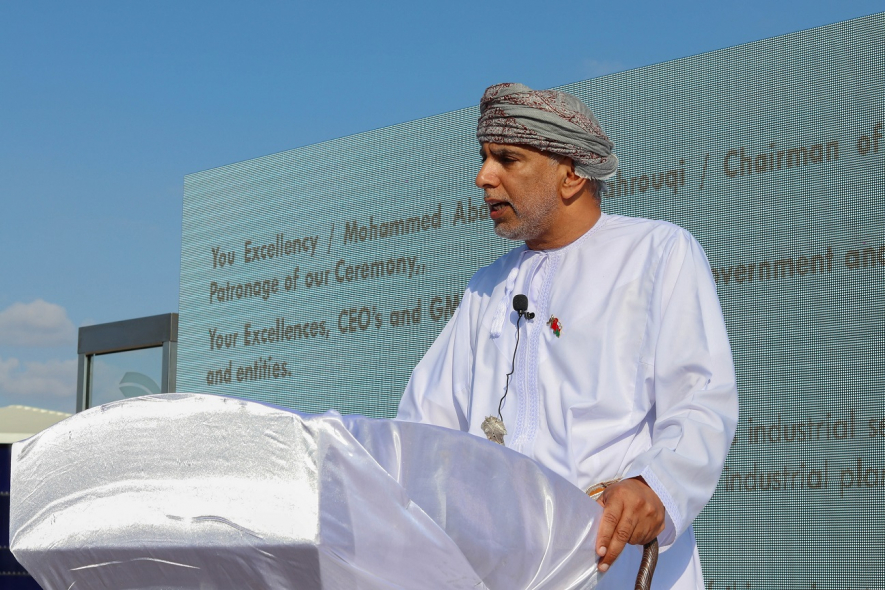 Ahmed Al-Mazrouy, CEO of Majis Industrial Services