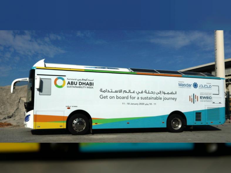 Sustainability Bus