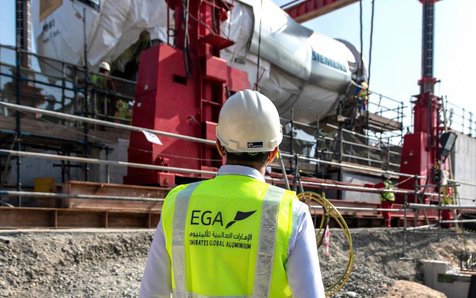 EGA, H-class turbine, Siemens