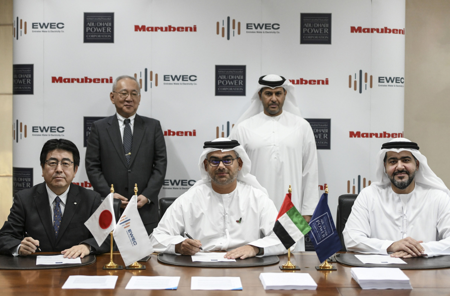 Left to right: Yoshiaki Yokota, COO, Power Business Division – Marubeni Corporation, Kanji Fujiki - Ambassador of Japan to the UAE, Jasim Husain Thabet, CEO & Managing Director – ADPower, Saif Mohamed Alhajeri - Chairman of the ADPower Board of Directors, Othman Al Ali, CEO – EWEC.