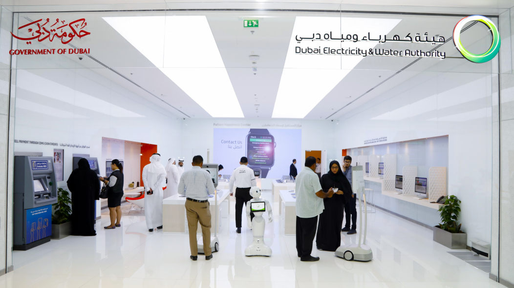 DEWA Digital