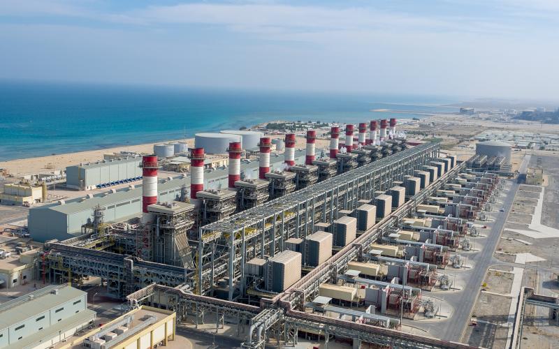 ACWA Power, Al Hajr