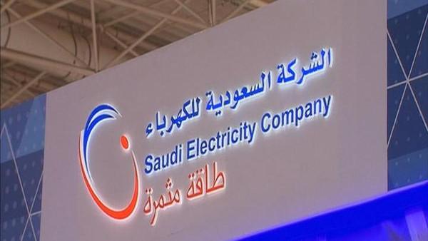 Saudi Electricity Company, Sec